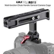 UURig R019 كاميرا علوية مقبض الناتو كاميرا قفص تلاعب قبضة اليد مع الحذاء البارد أري تحديد المسمار العالمي لكانون نيكون سوني