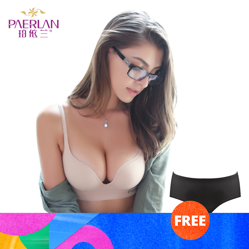 PAERLAN Japanese Solid vest small cup type sports  bra  Push Uptwo rows of Seamless  underwear woman Back Closure Wire Free