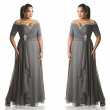Grey Mother of the Bride Dresses Plus Si