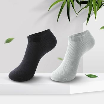 10Pairs/lot Bamboo Fiber Men's Socks Fashion Plaid Short Socks Man Ankle Breathable Deodorant Socks Invisible Calcetines hombre 20pcs lot 10pairs 2sb1559 2sd2389 b1559 d2389