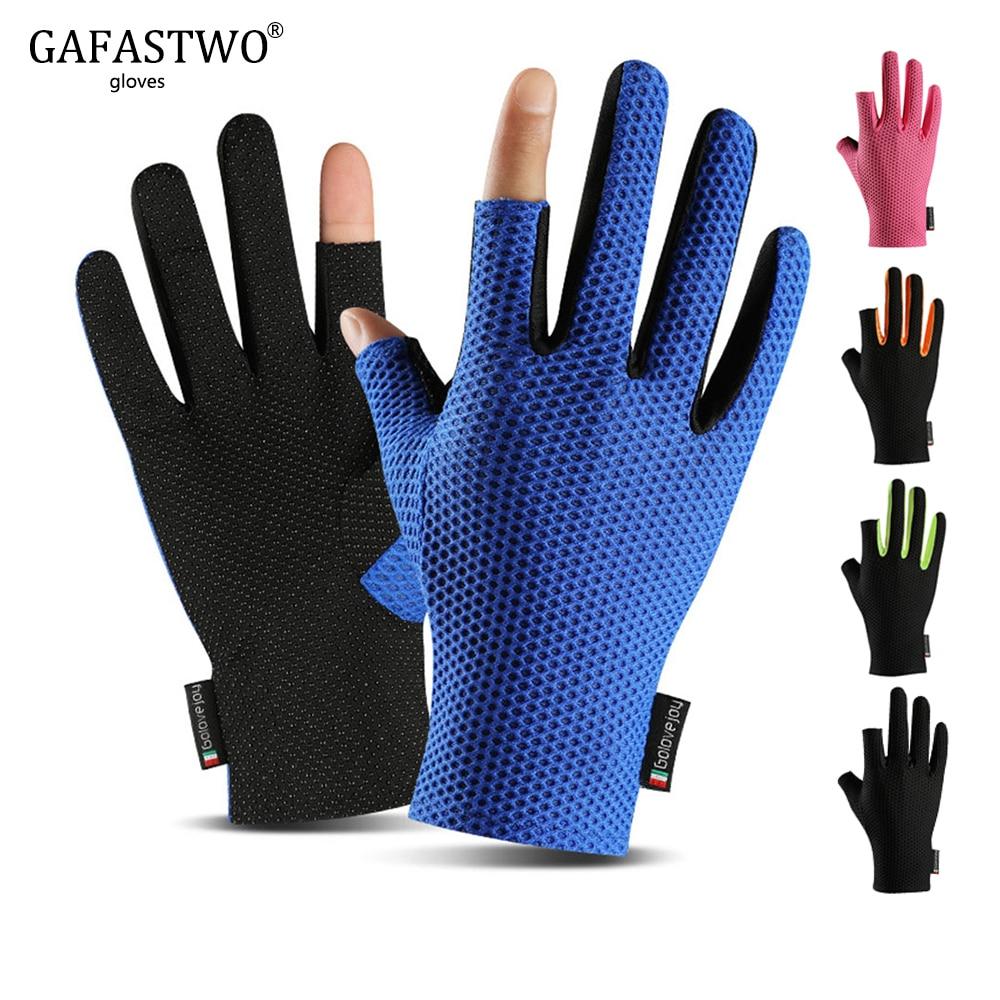 Two-Finger Ice Silk Fishing Sun Protection Gloves Summer Men Women Riding Cold Feeling High Elastic Breathable Non-Slip Gloves