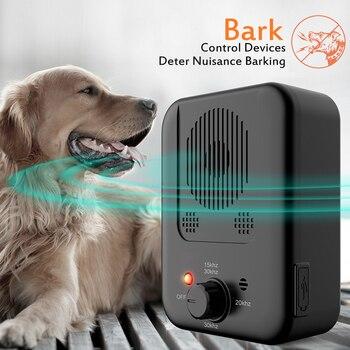 Pet Dog Repeller Ultrasonic Bark Suppressor Outdoor Dog Repeller Anti-Noise Anti-Barking Dog Training Device Anti-Barking