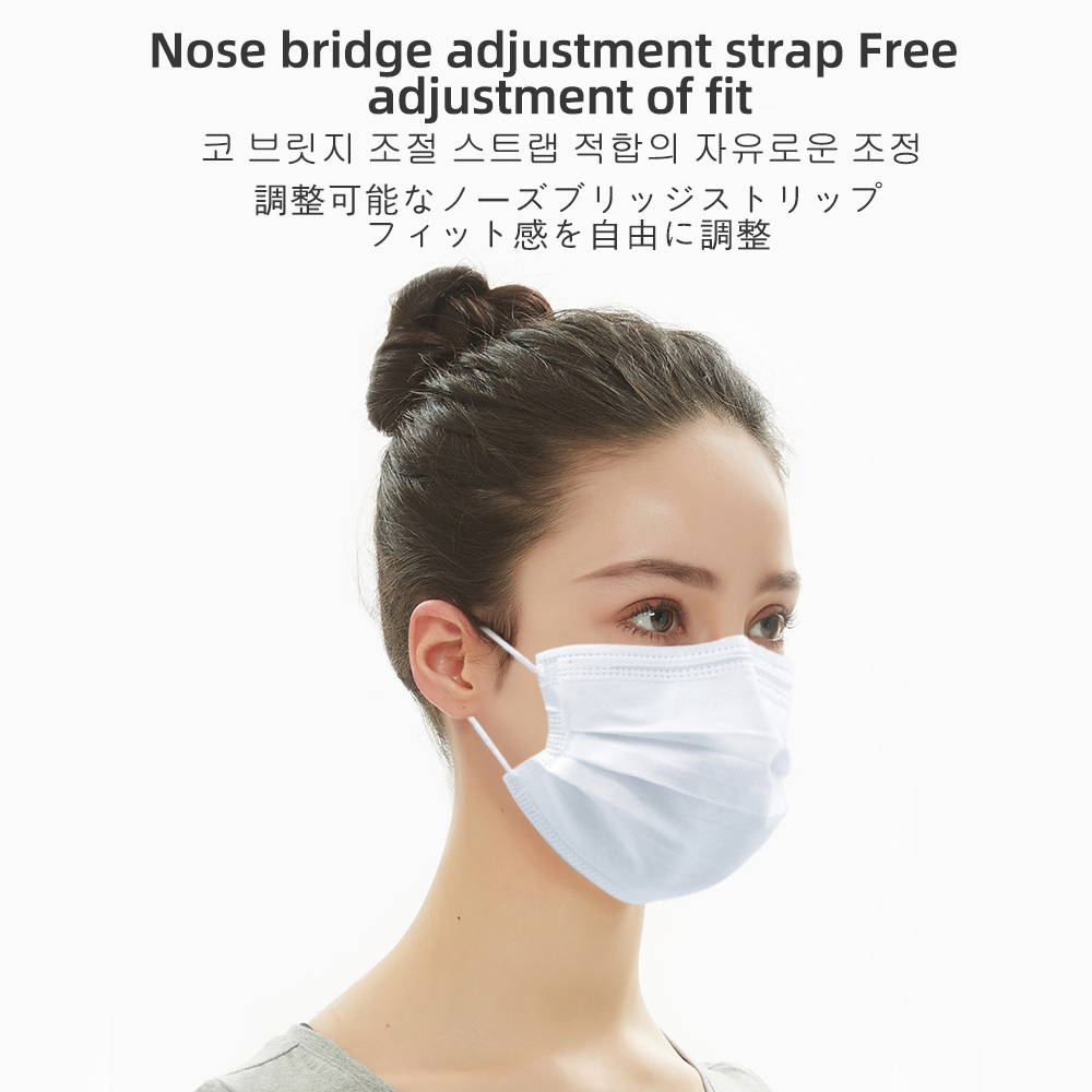 10-200PCS White Face Mask Disposable Mouth Mask Anti Dust 3 Ply Masque Soft Safety Protection Adult Masks Breathable Mascarillas