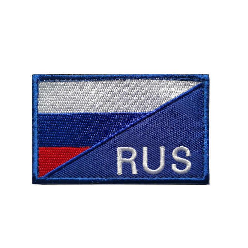Rosja turcja ameryka kanada irlandia włochy norwegia wielka brytania uk gbr francja holandia deu flaga australii odznaki łaty do haftu