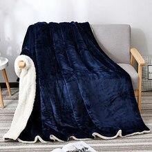 Утепленное одеяло из искусственного меха, супер мягкое зимнее свадебное двустороннее плюшевое одеяло, рождественский подарок, теплая простыня для отеля
