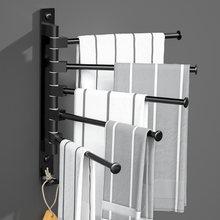 Матовое черное полотенце аксессуары для ванной комнаты кухни