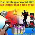 Противокражная система охранной сигнализации для грузовиков  24 В или 12 В  большие/маленькие грузовики  защищают топливный бак или дизельный...