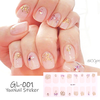 1 Sheet Glitter Series Powder Sequins Fashion Nail Art Stickers Collection Manicure DIY Nail Polish Strips Wraps for Party Decor
