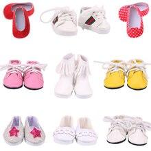 15 adorável boneca sapatos 5 cm comprimento para 14.5 Polegada wellie wishers boneca & 32-34 cm paola reina boneca, brinquedos para meninas