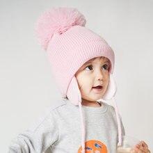 Шапка для девочек зимняя шапка ушанка маленьких мальчиков вязаная
