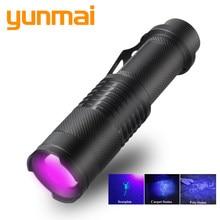 Yunmai 2000LM Aluminium Wasserdichte Zoomable-led Taschenlampe taktische licht für 14500 Wiederaufladbare oder AA Batterie