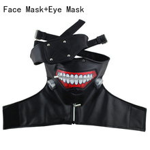 New Masks Tokyo Ghoul Kaneki Ken Adjustable Zipper Anime Cosplay Halloween Mask Black White Wig Gift For Kids Adult Props Hot