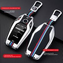 Zinc Alloy Car Key Case Cover Shell Protector For BMW New 5 6 7 Series X3 X4 X5 X7 G30 G32 G11 G01 G02 G05 G07 LCD Screen