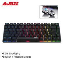 Ajazz AK33 mekanik oyun klavyesi kablolu rusça/İngilizce düzeni RGB/1 renk arka ışık 82 key çatışma ücretsiz