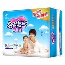 Celebrity Baby Diapers L Infant Affordable Dry Gas Aiaper Dry Men And Women Baby Large Size Baby Diapers