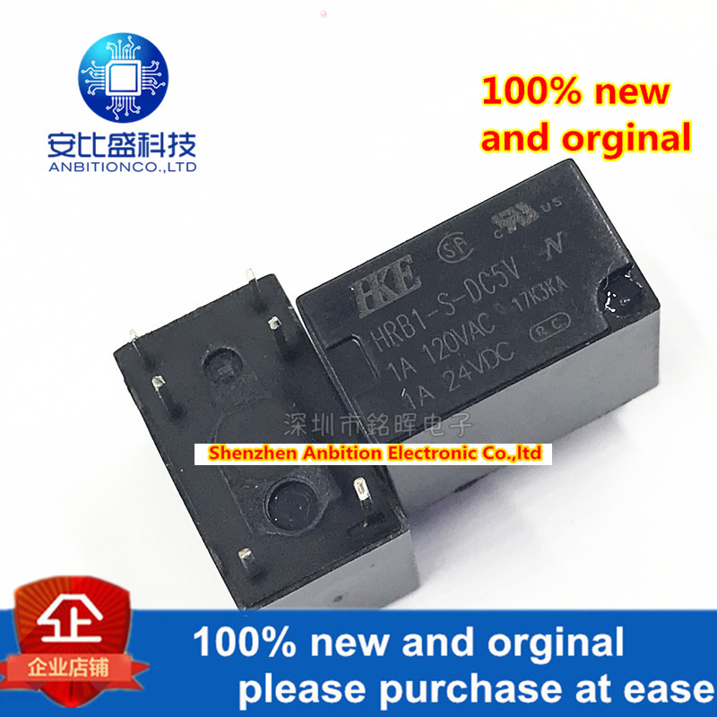 10pcs 100% New And Orginal HRB1-S-DC5V 5V 5VDC DC5V 6pin 1A A Set Of Conversion Signal Relay In Stock