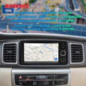"Image 3 - MARUBOX 7A701PX5 DSP, 2 Din, 64GBเครื่องเล่นมัลติมีเดียสำหรับรถยนต์Toyota Universal 7 ""IPS GPSนำทางวิทยุสเตอริโอบลูทูธ"