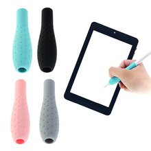 Silicone Ergonomic Grip Holder Protective Sleeve Skin Cover Case Accessories for
