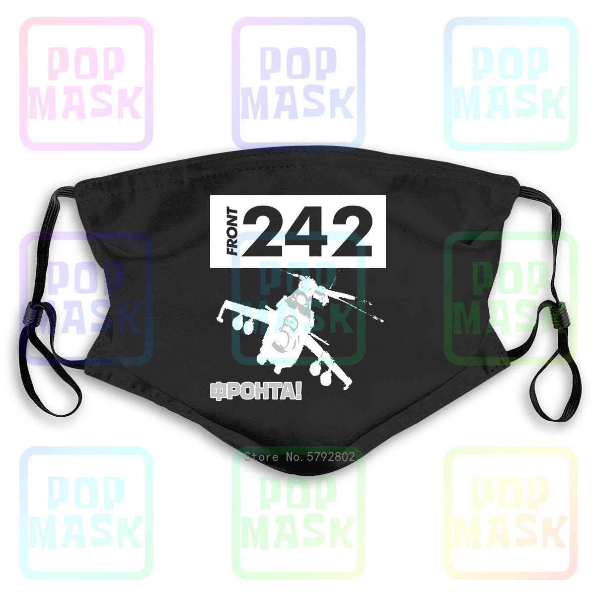 Dust Mask With Filter Front 242 Größe Fronta! Hubschrauber Helicopter Ebm Fla Vac Covenant Washable Reusable Mask