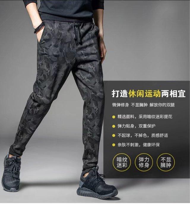 New Style Summer Camouflage Pants Black (Men's) Harem Pants Slim Fit Pants Casual Pants Beam Leg Sports Pants Length Pants