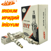 INT Иридиевые свечи зажигания EHIX CR9 9 2 шт./лот для CR9EHIX 9 CR9EH 9 IUH27 U27FERZ U9 XS4302 CR8EHIX 9 CR8EH 9 IUH24 BUJIA CBR400