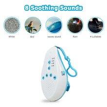 Temporizador profissional de bebê, máquina de som de terapia, barulho branco, portátil, para dormir relaxar, gravação de voz, 8, temporizador de música relaxante