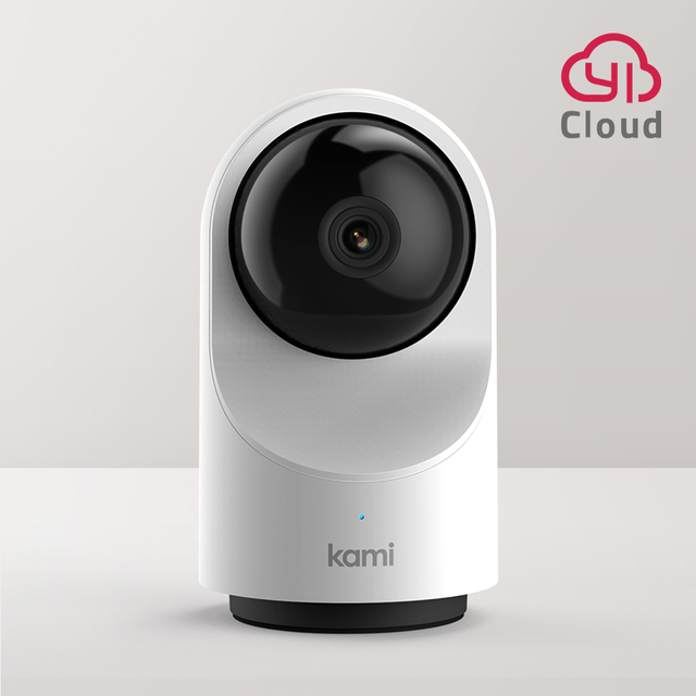 Kami Full HD Wifi Indoor Security Camera, 1080P IP Cam Motion Tracking Home Monitor System Privacy Mode 6 months Free Cloud