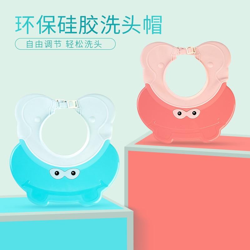 Baby Shower Cap Waterproof Earmuff Useful Product Kids Infant Child Bath Shower Cap Adjustable CHILDREN'S Shampoo Cap
