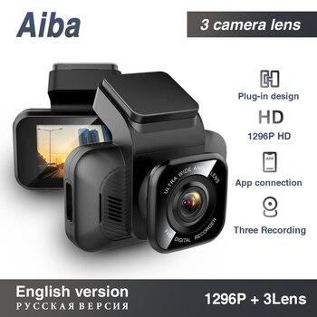 Dual Lens Dvr 3 in 1 Car DVR 3 Cameras 3 Inch HD Screen Dashcam 1296P Video Recorder Auto Registrator Parking Monitor Rearview