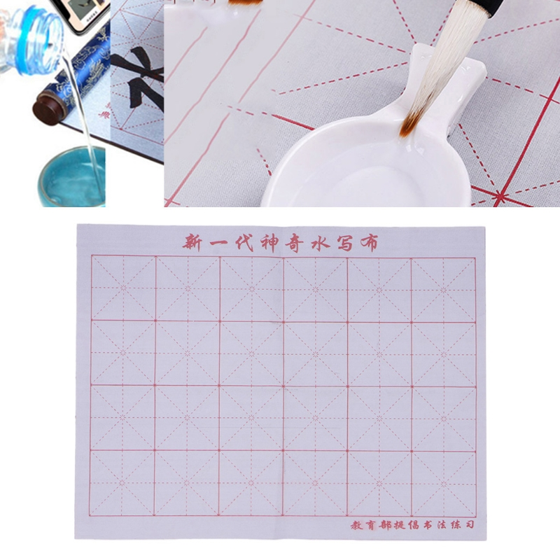 Magic Water Writing Cloth Gridded Notebook Mat Practicing Chinese Calligraphy Dropship