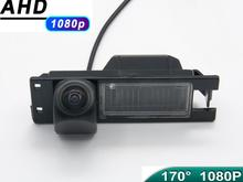 AHD 1080P Fisheye Car Rear view Camera forOpel Astra H J CorsaD Meriva A Vectra C Zafira B FIATGrande Insignia Camera Reverse lyudmila wireless camera for chevrolet astra h corsa c vectra c viva g zafira b car rear view camera hd reverse camera