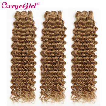 #27 Blonde Bundles Brown Color Deep Wave Bundles Human Hair Extension Brazilian Hair 100% Human Hair Bundles Non Remy Oxeyegirl - DISCOUNT ITEM  44% OFF All Category