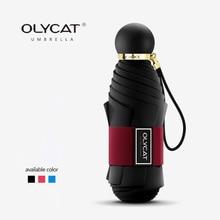 OLYCAT כיס מיני שמש מטרייה אנטי UV חמש מתקפל מטריות גשם נשים שמשייה מותג קרם הגנה שמשייה Glassfiber Paraguas