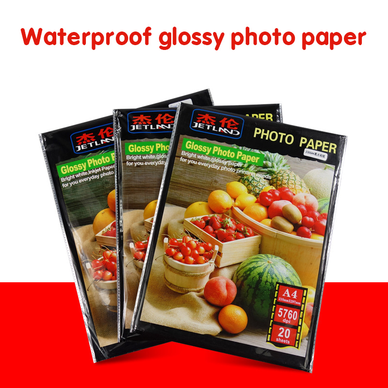 50 Sheets Of 100 High Brightness 4R 4x6 High Gloss Waterproof Digital Printing Photo Paper For Inkjet Printer Paper Supplies