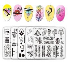 Пластины для штамповки ногтей beautybigbang набор 5 шт Новые