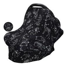 Покрытие для кормления и детское автокресло, ультра мягкое и дышащее, большой полный охват грудного вскармливания навес дает конфиденциальность