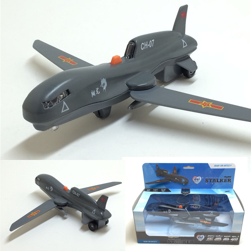 Eti Military Series Xianglong Unmanned Aerial Vehicle Folding Wing Alloy Aircraft Model CHILDREN'S Toy Warrior Sound And Light