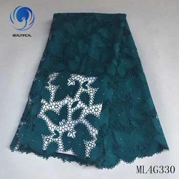 BEAUTIFICAL nigerian lace fabrics chemical lace fabric with stones Hot sale african guipure lace fabric for women ML4G330