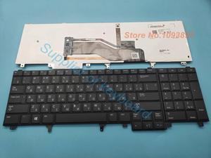 Image 1 - Yeni Rus dell için klavye HASSAS M4600 M4700 M6600 M6700 M4800 M6800 rusça klavye Arkadan Aydınlatmalı