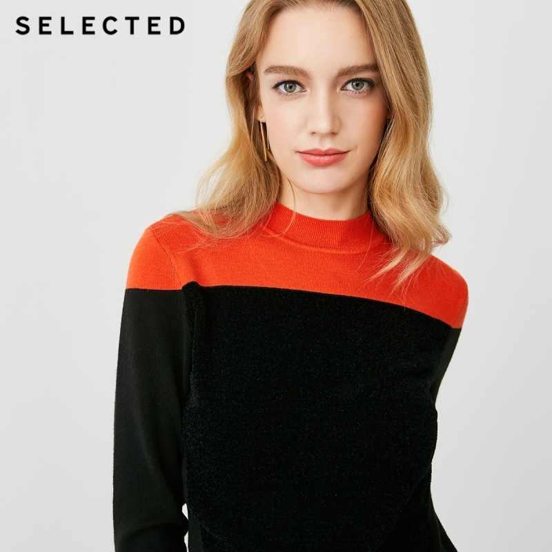 SELECTED New women's wool fashion contrast color stitching sweater S  418413507