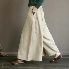 Loose cotton and linen skirt wide-leg pants