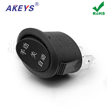 5PCS KCD1 25*16 mm 3P3T electric kettle switching power supply ship type switch of drinking water