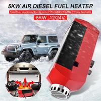 5KW 12V Parking Fuel Air Diesel Fuel Heater Car Truck Diesel Heater Car Parking Heater Electric Heating Cooling LCD For RV Boats