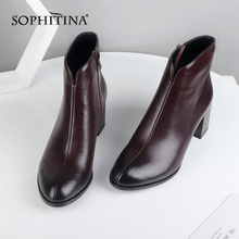 SOPHITINA Fashion Special Design New Boots High Quality Genuine Leather Comfortable Square Heel Womens Shoes Ankle PC374