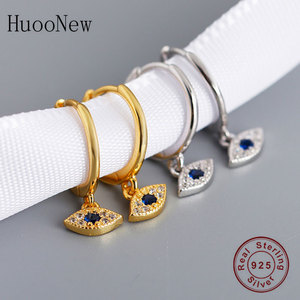 925 Silver Simple Gold Color T