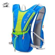 20L Waterproof Mountain Bike Backpack Outdoor Marathon Bag Hiking Backpacks Climbing Cycling Water Bag Men And Women Backpack цены