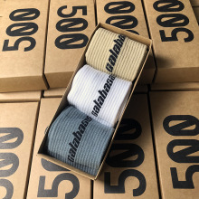 High Quality Kanye West Season6 Socks Men Women Couples Calabasas HipHop Skatebo