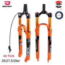 Bicycle Fork Lockout Air-Suspension Magnesium-Alloy Bolany Rl100mm 29er-Inch MTB 26 32