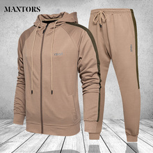 Autumn Men Casual Sportswear Set Zipper Hooded Hoodies Men Clothing Set 2020 Brand Windproof Jacket Tracksuit Man Outwear 2 PCS