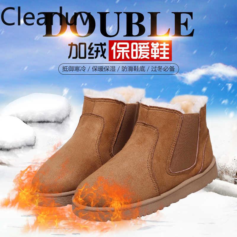 Invierno de felpa corto piel caliente botas de nieve plataforma más tamaño 40 botas de tobillo mujeres zapatos de gamuza botas de nieve mujer vestido botas de mujer